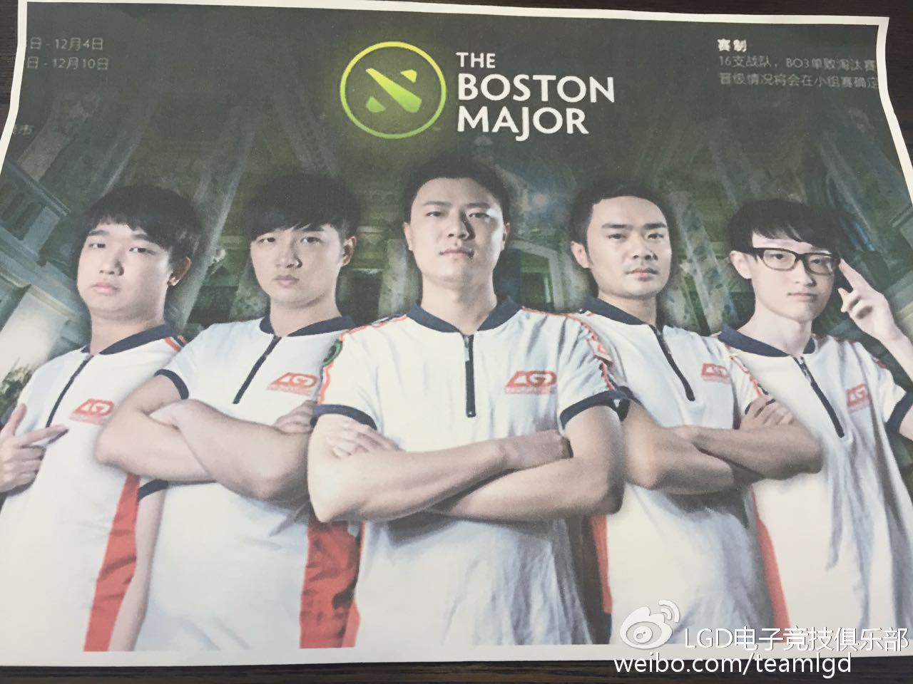 End and DDC to replace Monet and IPC in Boston Major