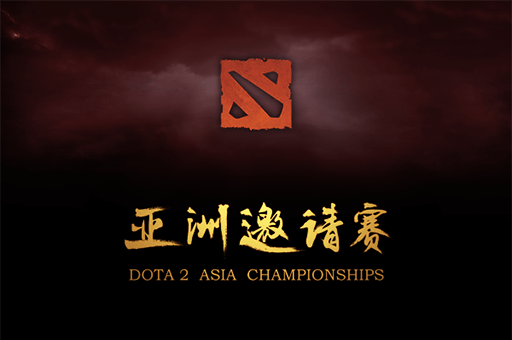 DAC 2017 teams revealed