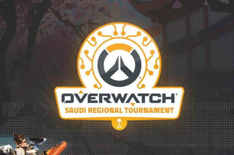 Overwatch Saudi Regional Tournament starts tomorrow