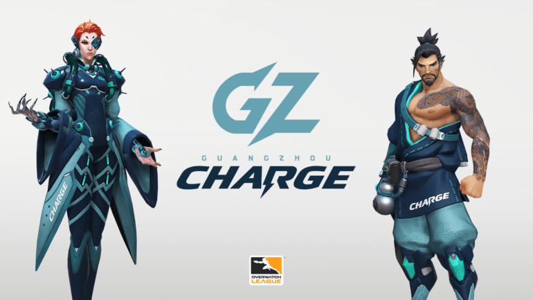 The Nenking Group announces the Guangzhou Charge