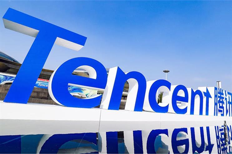 Tencent annouce Q3 profits, with PUBG mobile revenue increase