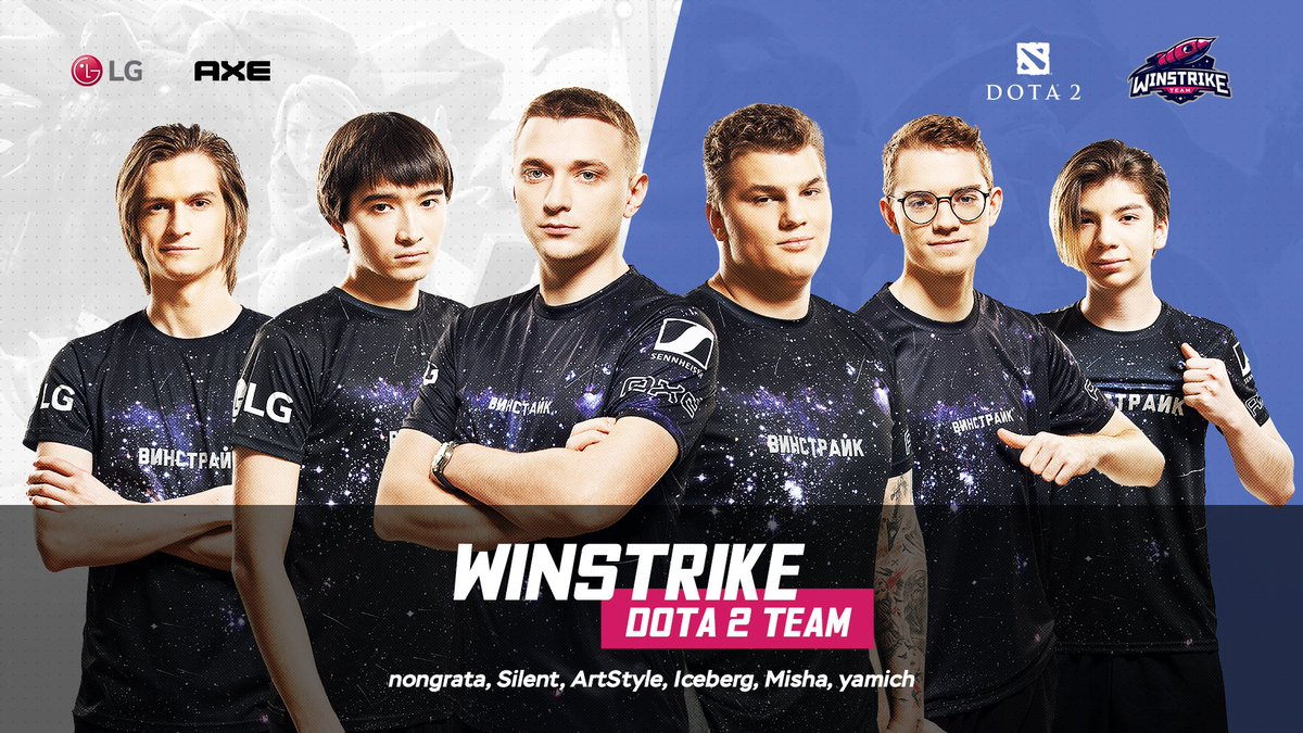 Latest Dota 2 roster team for Winstrike announced