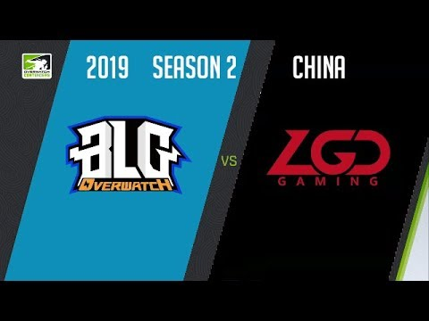 LGD Gaming vs Bilibili Gaming Livestream: How To Watch Online Guide