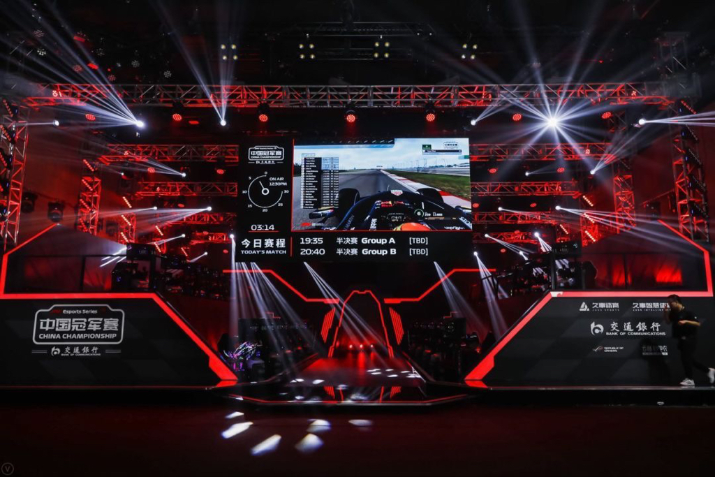 The F1 Esports China Championship will be held again in 2021